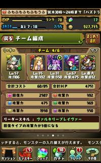 20140508-1.jpg