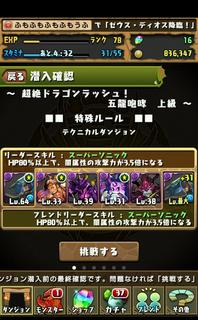20140508-2.jpg