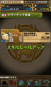 20140508-4.png