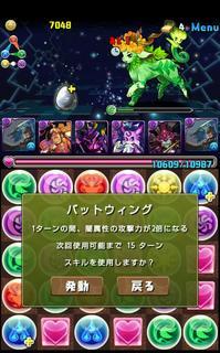 20140508-6.jpg