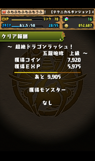 20140508-7.png