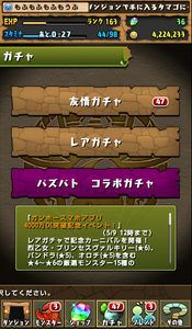 20140509-1.png