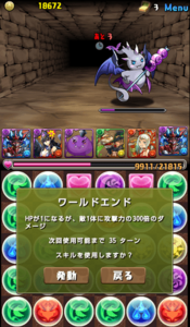 20140509-10.png