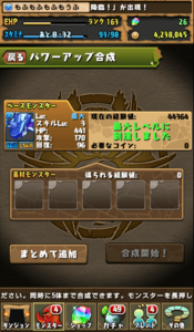 20140509-15.png