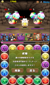 20140509-7.png