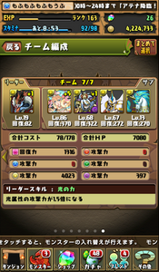 20140509-8.png