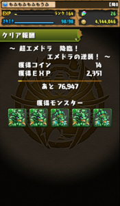 20140510-1.png