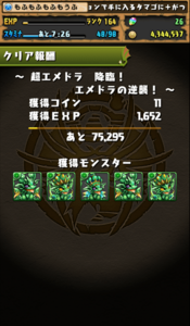 20140510-2.png