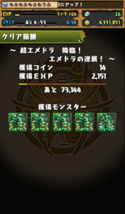 20140510-3.png