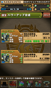 20140510-4.png