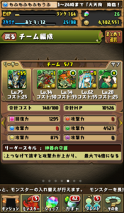 20140510-5.png