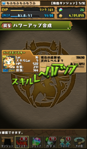 20140510-6.png