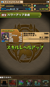 20140510-8.png