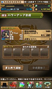 20140510-9.png