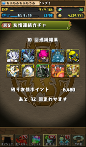 20140511-1.png