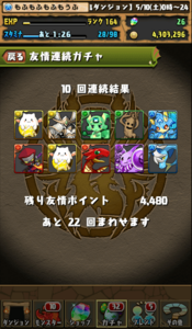 20140511-2.png