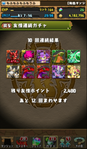 20140511-3.png