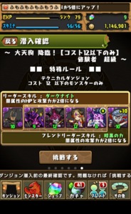 20140511-4.png