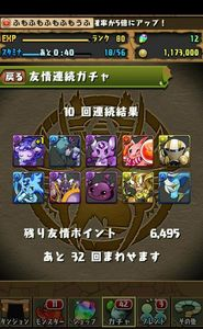 20140511-5.jpg