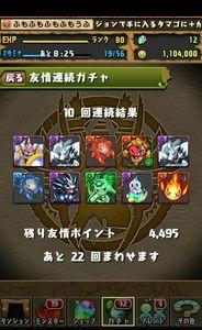 20140511-6.jpg