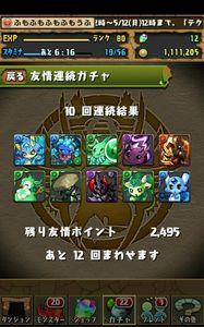 20140511-7.jpg