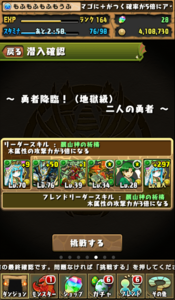 20140512-1.png