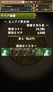 20140512-2.png
