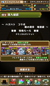 20140512-4.png