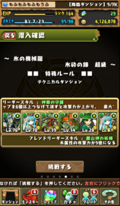 20140513-1.png