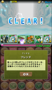 20140513-10.png