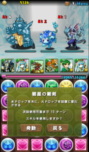 20140513-3.png