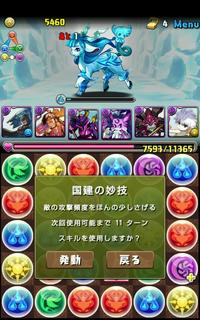 20140513-4.jpg