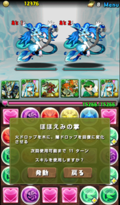 20140513-5.png