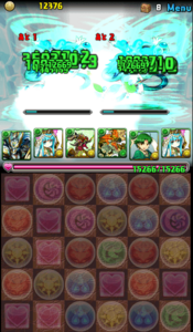 20140513-6.png
