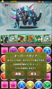 20140513-7.png