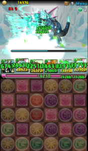 20140513-9.png