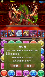 20140514-5.png