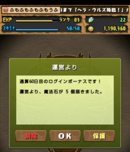 20140515-1.png