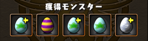 20140515-3.png