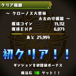 20140515-5.png