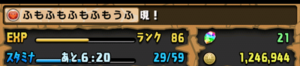 20140515-6.png