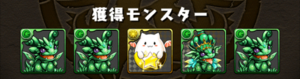 20140516-6.png