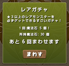 20140517-1.png