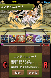 20140517-16.png