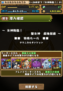 20140517-2.png