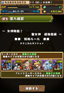 20140517-5.png