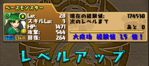 20140517-6.png