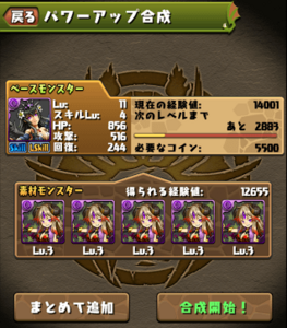 20140517-8.png