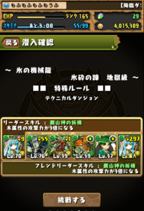 20140518-1.png