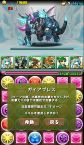 20140518-7.png